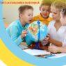 https://www.gazetabt.ro/local-trei-elevi-ai-colegiului-a-t-laurian10-pe-linie-la-bacalaureat-cine-sunt-acestia/